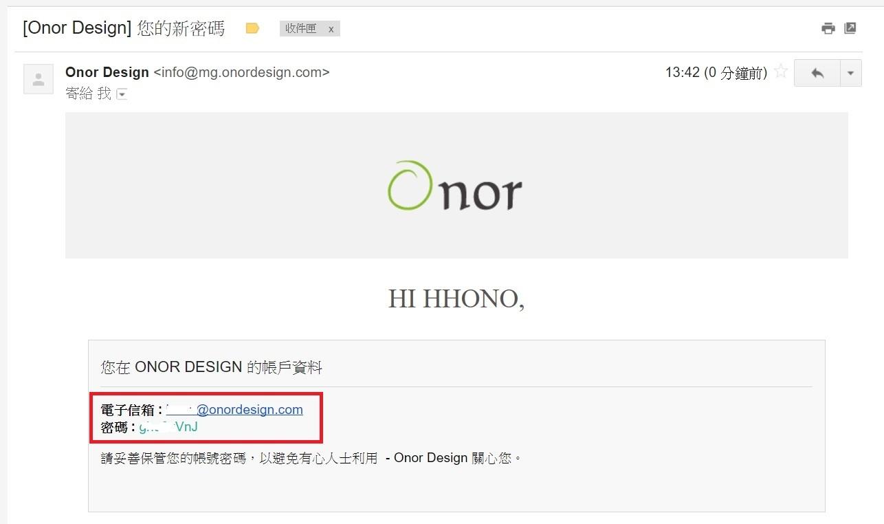 Onor_teach-2.7.jpg
